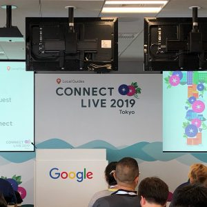 Google Local Guide Connect Live 2019 tokyo